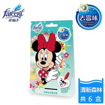 《花仙子》【花仙子】卡通衣物香氛袋-清新森林(10gx3袋/盒)-6盒(組)