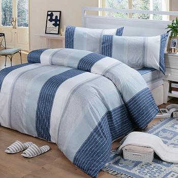 《Victoria》加大四件式純棉被套床包組-格調(6*6.2尺)