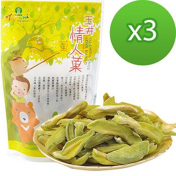 《玉井農會》情人菓(190gx3包)