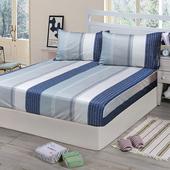《Victoria》純棉單人床包+枕套二件組-格調(3.5*6.2尺)