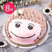 《預購-樂活e棧》生日快樂造型蛋糕-幸福微笑媽咪蛋糕(水果x布丁,8吋1顆)