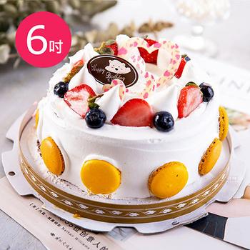《預購-樂活e棧》生日快樂造型蛋糕-馬卡龍幻想曲蛋糕(水果x布丁,6吋1顆)