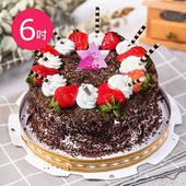 《預購-樂活e棧》生日快樂造型蛋糕-黑森林狂想曲蛋糕(水果x布丁,6吋1顆)