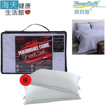《海夫健康生活館》EverSoft 美國 杜邦™ ComforMax™ 機能性床包組-雙人150x190+三合一纖維枕2個