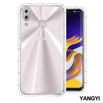 《YANGYI揚邑》ASUS ZenFone 5/5Z 2018 (ZE620KL/ZS620KL) 空壓氣囊式防撞耐磨不黏機清透手機殼(ZenFone 5/5Z)