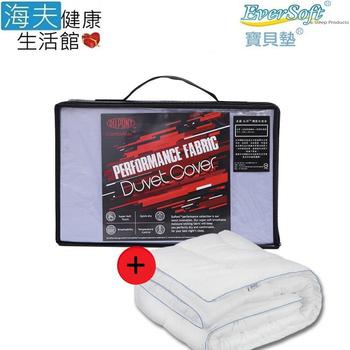 《海夫健康生活館》EverSoft 美國 杜邦™ ComforMax™ 機能性被套-雙人180x210/海洋藍+發熱抗菌保暖被
