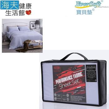 ★結帳現折★《海夫健康生活館》EverSoft 美國 杜邦™ ComforMax™ 機能性床包組-雙人加大180x190/海洋藍