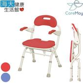 《海夫健康生活館》佳樂美 日本安壽 單手可收摺疊洗澡椅 IU(紅)