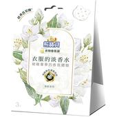 《熊寶貝》衣物香氛袋-3入(清新茉莉)