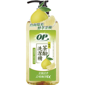 《OP》茶酚洗潔精-金柚清香 瓶裝1000g $139