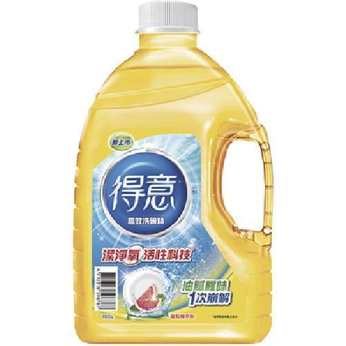 得意 高效洗碗精(2800g)