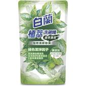 《白蘭》全新植萃洗碗精補充包-綠茶薄荷(800g)