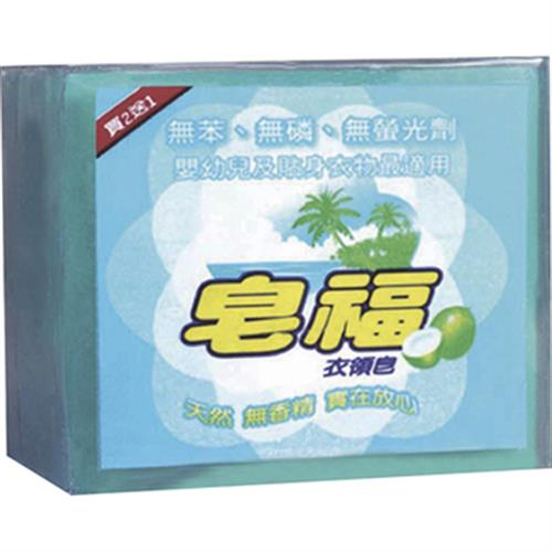 《皂福》衣領皂(170g*3)