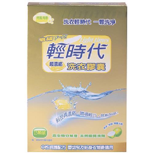 《皂福》輕時代超濃縮洗衣膠囊(15入)