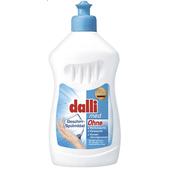 《德國dalli》護手洗碗精(500ml/瓶)