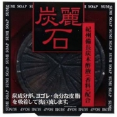 《日本 Clover》香皂(炭麗石備長炭-128g)