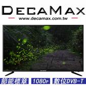 《DECAMAX》43型FHD液晶顯示器+數位視訊盒(DM-43S6D7)(DM-43S6D7)