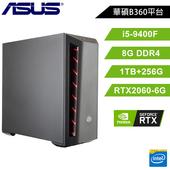 《ASUS華碩》B360平台 第九代 Intel i5-9400F六核  RTX2060高速電競電腦I