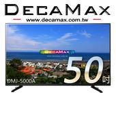 50吋Full HD液晶顯示器(DMJ-5000A)