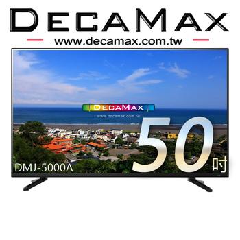 《DECAMAX》50吋Full HD液晶顯示器(DMJ-5000A)(DMJ-5000A)