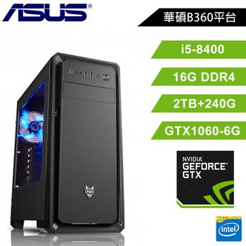 《ASUS華碩》B360平台 第八代 Intel i5-8400六核 電競玩家推薦款I