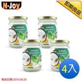 《N-Joy 恩久》500ml有機冷壓初榨椰子油(即期品20190824)(4入)