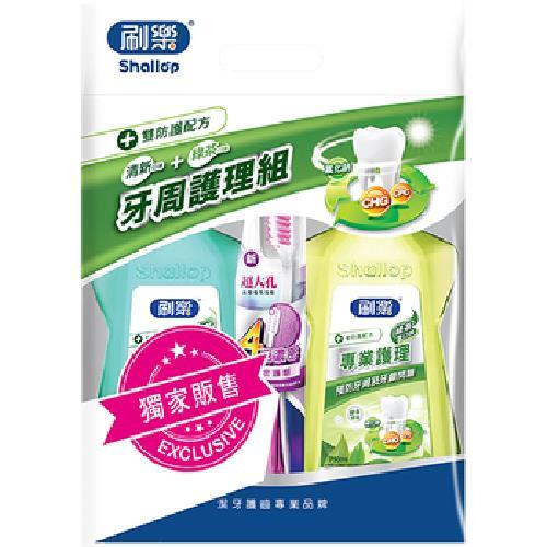 《刷樂》專業護理漱口水 牙周護理組(750ml*2)