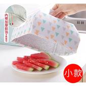 《佶之屋》簡約居家折疊保溫飯菜罩/餐罩(小)(白色三角)
