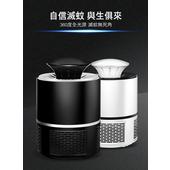 360度光催化吸入式低噪音捕蚊燈(爵士黑)
