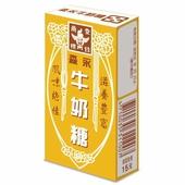 《森永》牛奶糖50g/盒 $5