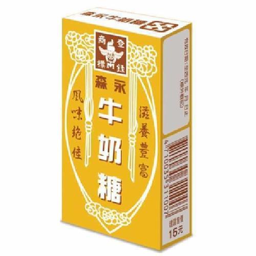 《森永》牛奶糖(48g/盒)