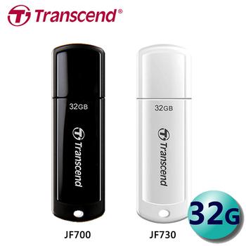 《創見 Transcend》JetFlash 700/JetFlash 730 32G USB3.1 隨身碟(顏色隨機出貨)