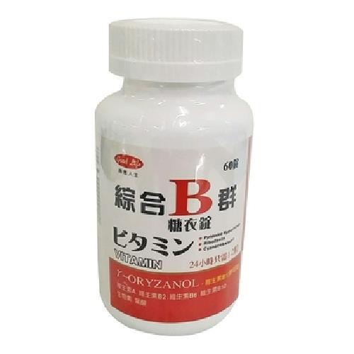 《得意人生》立多士 綜合 B群糖衣錠(60錠/瓶)