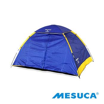 《MESUCA》雙人玻璃桿防水帳棚 MFA23058