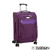 《BATOLON寶龍》【24吋】貴族風采四輪商務箱/行李箱/旅行箱(紫色)
