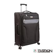 《BATOLON寶龍》【24吋】貴族風采四輪商務箱/行李箱/旅行箱(黑色)