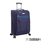 《BATOLON寶龍》【24吋】皇家風範四輪商務箱/行李箱/旅行箱(藍色)