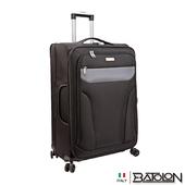 《BATOLON寶龍》【24吋】皇家風範四輪商務箱/行李箱/旅行箱(黑色)