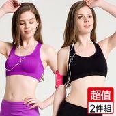 蜂窩式無鋼圈吸汗防震運動舒適內衣-2件組(顏色隨機)