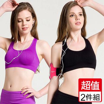 《Olivia》蜂窩式無鋼圈吸汗防震運動舒適內衣-2件組(顏色隨機)(顏色隨機x2-L)