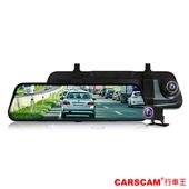 《CARSCAM行車王》CR13 全螢幕電子式觸控雙1080P後視鏡行車記錄器(贈32G)(CR13)