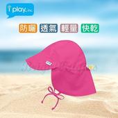 《美國 i play》護頸防曬帽2T-4T(桃紅)