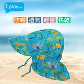 《美國 i play》護頸防曬帽9M~18M(熱帶叢林)