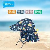 《美國 i play》護頸防曬帽9M~18M(鯨魚輪船)