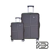 《BATOLON寶龍》【20+28吋】四季風采ABS可加大行李箱/硬殼箱(內斂灰)