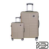《BATOLON寶龍》【20+28吋】四季風采ABS可加大行李箱/硬殼箱(香檳金)