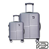 《BATOLON寶龍》【20+28吋】四季風采ABS可加大行李箱/硬殼箱(雪霧銀)