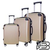 《BATOLON寶龍》【20+24+28吋】精彩假期ABS可加大硬殼箱/行李箱(香檳金)