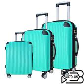 《BATOLON寶龍》【20+24+28吋】精彩假期ABS可加大硬殼箱/行李箱(薄荷綠)