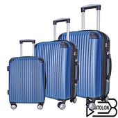 《BATOLON寶龍》【20+24+28吋】精彩假期ABS可加大硬殼箱/行李箱(冰雪藍)